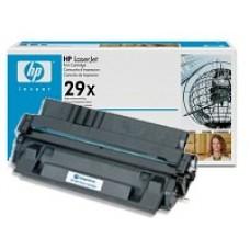 HP C4129X (29X) Siyah Lazer Muadil Toner